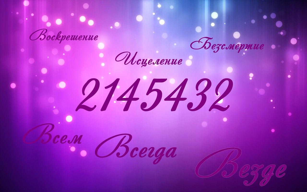 _6ruXgpo82E